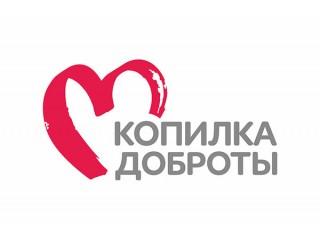 Благотворительная деятельность ООО Пласт Инжиниринг